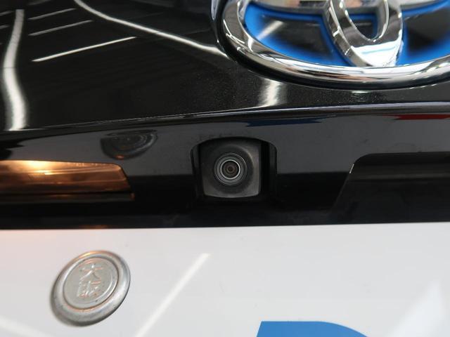 G モデリスタエアロ 純正9型ナビ セーフティセンス/レーダークルーズ バックカメラ コーナーセンサー 禁煙車 LEDヘッド/フォグライト オートハイビーム ビルトインETC ハーフレザー/シートヒーター(35枚目)