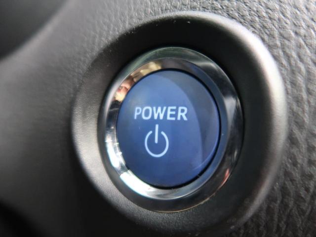 G モデリスタエアロ 純正9型ナビ セーフティセンス/レーダークルーズ バックカメラ コーナーセンサー 禁煙車 LEDヘッド/フォグライト オートハイビーム ビルトインETC ハーフレザー/シートヒーター(45枚目)