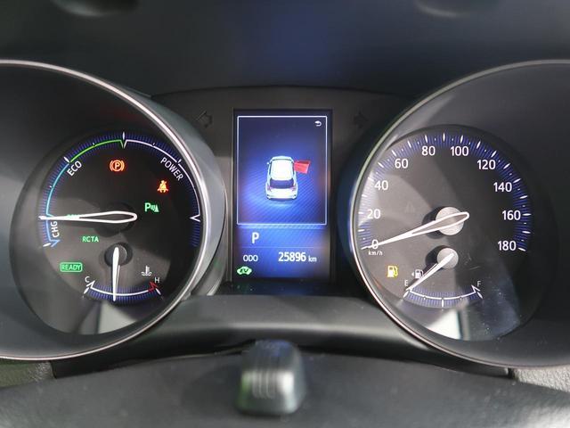 G モデリスタエアロ 純正9型ナビ セーフティセンス/レーダークルーズ バックカメラ コーナーセンサー 禁煙車 LEDヘッド/フォグライト オートハイビーム ビルトインETC ハーフレザー/シートヒーター(46枚目)