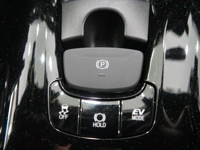 G モデリスタエアロ 純正9型ナビ セーフティセンス/レーダークルーズ バックカメラ コーナーセンサー 禁煙車 LEDヘッド/フォグライト オートハイビーム ビルトインETC ハーフレザー/シートヒーター(54枚目)