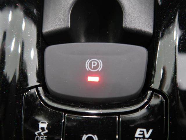 G モデリスタエアロ 純正9型ナビ セーフティセンス/レーダークルーズ バックカメラ コーナーセンサー 禁煙車 LEDヘッド/フォグライト オートハイビーム ビルトインETC ハーフレザー/シートヒーター(55枚目)