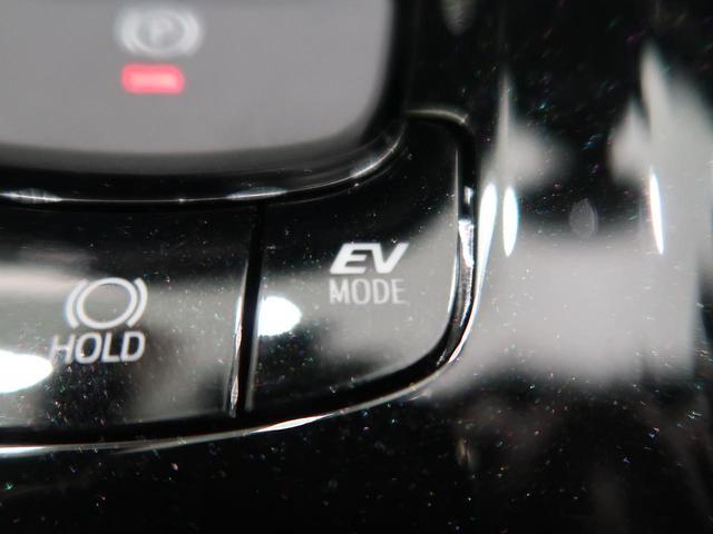G モデリスタエアロ 純正9型ナビ セーフティセンス/レーダークルーズ バックカメラ コーナーセンサー 禁煙車 LEDヘッド/フォグライト オートハイビーム ビルトインETC ハーフレザー/シートヒーター(56枚目)