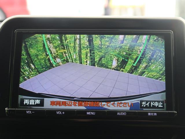 G モデリスタエアロ 純正9型ナビ セーフティセンス/レーダークルーズ バックカメラ コーナーセンサー 禁煙車 LEDヘッド/フォグライト オートハイビーム ビルトインETC ハーフレザー/シートヒーター(64枚目)
