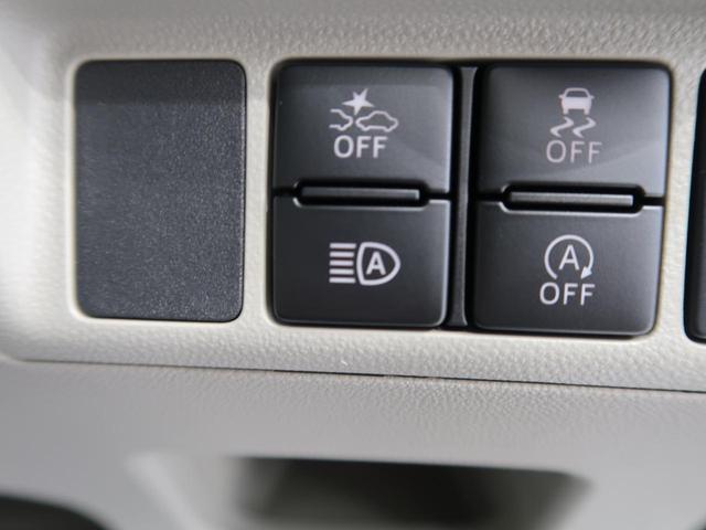 スタイルG VS SAIII 届出済未使用車 パノラマモニター 衝突軽減 バックソナー シートヒーター デザインフィルムトップ LEDヘッド/LEDフォグライト オートハイビーム 純正15AW ステアリングスイッチ(9枚目)