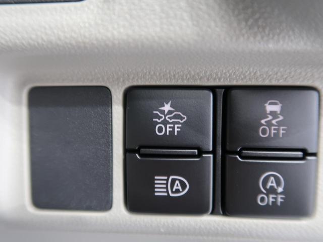 スタイルG VS SAIII 届出済未使用車 パノラマモニター 衝突軽減 バックソナー シートヒーター デザインフィルムトップ LEDヘッド/LEDフォグライト オートハイビーム 純正15AW ステアリングスイッチ(33枚目)