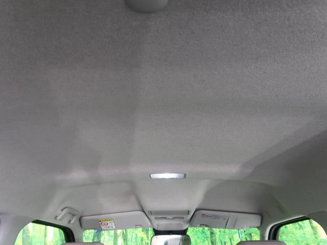 スタイルG VS SAIII 届出済未使用車 パノラマモニター 衝突軽減 バックソナー シートヒーター デザインフィルムトップ LEDヘッド/LEDフォグライト オートハイビーム 純正15AW ステアリングスイッチ(37枚目)