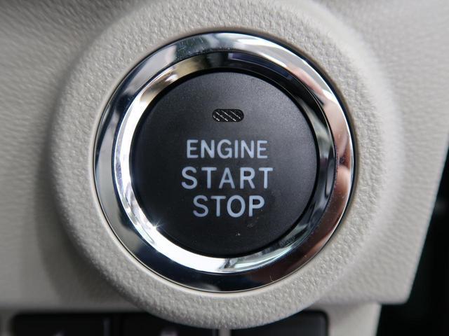 スタイルG VS SAIII 届出済未使用車 パノラマモニター 衝突軽減 バックソナー シートヒーター デザインフィルムトップ LEDヘッド/LEDフォグライト オートハイビーム 純正15AW ステアリングスイッチ(43枚目)