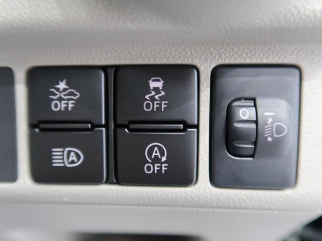 スタイルG VS SAIII 届出済未使用車 パノラマモニター 衝突軽減 バックソナー シートヒーター デザインフィルムトップ LEDヘッド/LEDフォグライト オートハイビーム 純正15AW ステアリングスイッチ(44枚目)