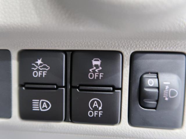 スタイルG VS SAIII 届出済未使用車 パノラマモニター 衝突軽減 バックソナー シートヒーター デザインフィルムトップ LEDヘッド/LEDフォグライト オートハイビーム 純正15AW ステアリングスイッチ(46枚目)