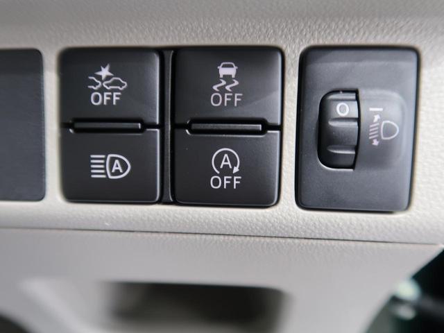 スタイルG VS SAIII 届出済未使用車 パノラマモニター 衝突軽減 バックソナー シートヒーター デザインフィルムトップ LEDヘッド/LEDフォグライト オートハイビーム 純正15AW ステアリングスイッチ(47枚目)
