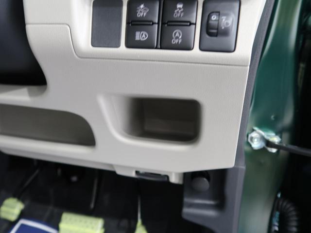 スタイルG VS SAIII 届出済未使用車 パノラマモニター 衝突軽減 バックソナー シートヒーター デザインフィルムトップ LEDヘッド/LEDフォグライト オートハイビーム 純正15AW ステアリングスイッチ(48枚目)