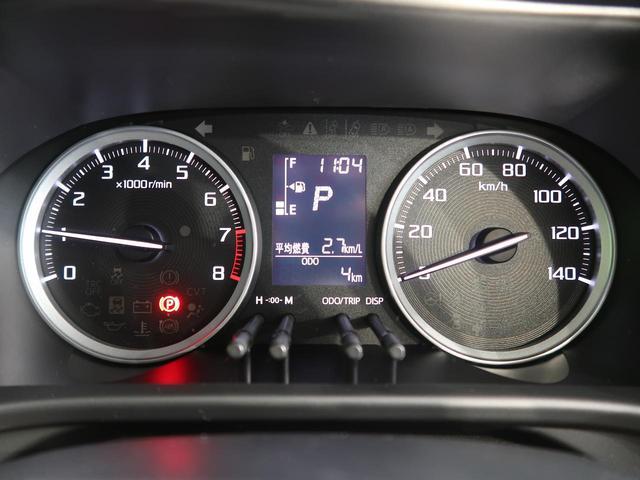 スタイルG VS SAIII 届出済未使用車 パノラマモニター 衝突軽減 バックソナー シートヒーター デザインフィルムトップ LEDヘッド/LEDフォグライト オートハイビーム 純正15AW ステアリングスイッチ(50枚目)