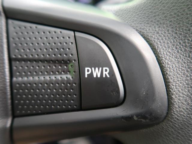 スタイルG VS SAIII 届出済未使用車 パノラマモニター 衝突軽減 バックソナー シートヒーター デザインフィルムトップ LEDヘッド/LEDフォグライト オートハイビーム 純正15AW ステアリングスイッチ(53枚目)