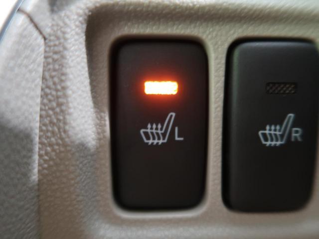 スタイルG VS SAIII 届出済未使用車 パノラマモニター 衝突軽減 バックソナー シートヒーター デザインフィルムトップ LEDヘッド/LEDフォグライト オートハイビーム 純正15AW ステアリングスイッチ(58枚目)