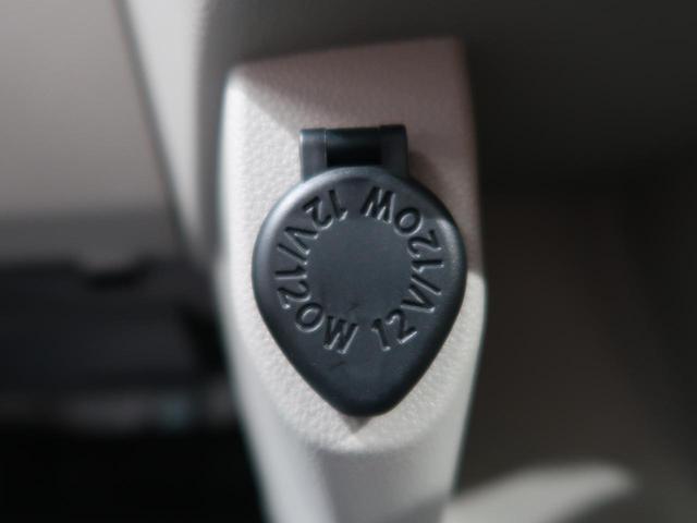 スタイルG VS SAIII 届出済未使用車 パノラマモニター 衝突軽減 バックソナー シートヒーター デザインフィルムトップ LEDヘッド/LEDフォグライト オートハイビーム 純正15AW ステアリングスイッチ(59枚目)