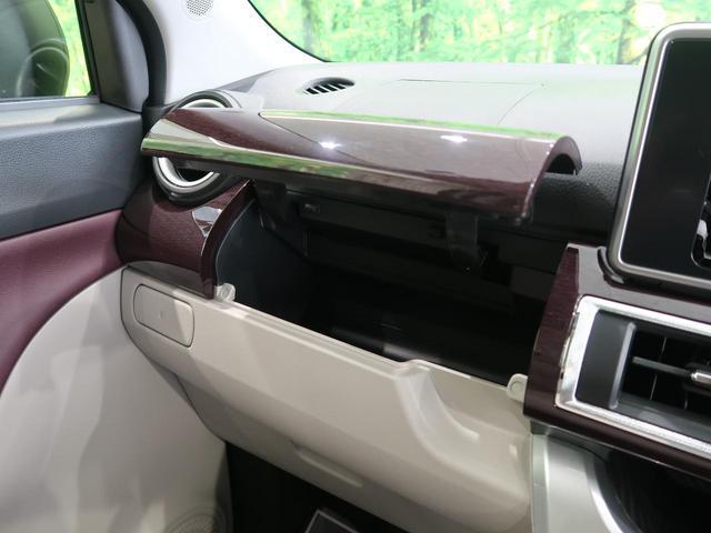 スタイルG VS SAIII 届出済未使用車 パノラマモニター 衝突軽減 バックソナー シートヒーター デザインフィルムトップ LEDヘッド/LEDフォグライト オートハイビーム 純正15AW ステアリングスイッチ(61枚目)