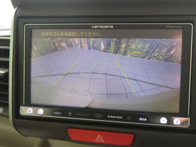 G・Lパッケージ SDナビ/フルセグTV バックカメラ 電動スライドドア ドラレコ バックソナー 禁煙車 スマートキー ETC オートエアコン Bluetooth接続可能(7枚目)