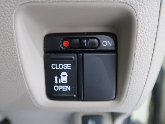 G・Lパッケージ SDナビ/フルセグTV バックカメラ 電動スライドドア ドラレコ バックソナー 禁煙車 スマートキー ETC オートエアコン Bluetooth接続可能(8枚目)