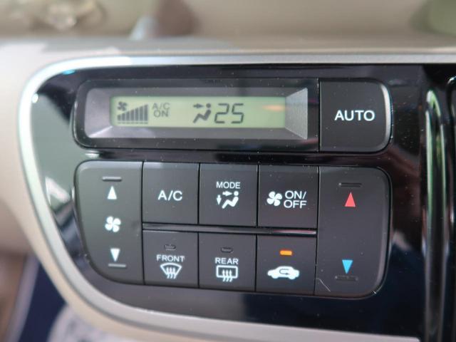 G・Lパッケージ SDナビ/フルセグTV バックカメラ 電動スライドドア ドラレコ バックソナー 禁煙車 スマートキー ETC オートエアコン Bluetooth接続可能(10枚目)