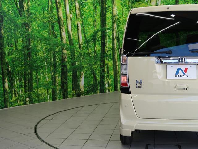 G・Lパッケージ SDナビ/フルセグTV バックカメラ 電動スライドドア ドラレコ バックソナー 禁煙車 スマートキー ETC オートエアコン Bluetooth接続可能(31枚目)