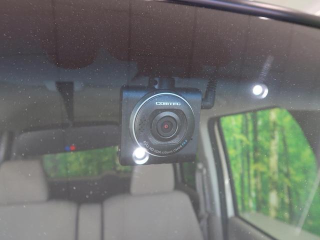 G・Lパッケージ SDナビ/フルセグTV バックカメラ 電動スライドドア ドラレコ バックソナー 禁煙車 スマートキー ETC オートエアコン Bluetooth接続可能(38枚目)