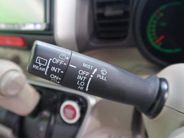 G・Lパッケージ SDナビ/フルセグTV バックカメラ 電動スライドドア ドラレコ バックソナー 禁煙車 スマートキー ETC オートエアコン Bluetooth接続可能(43枚目)