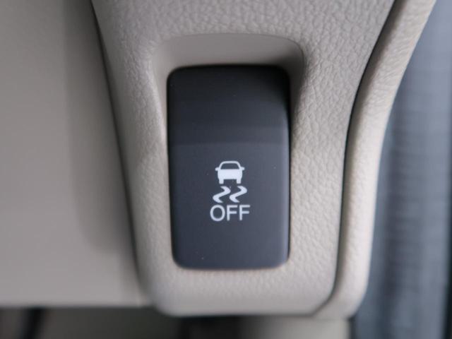 G・Lパッケージ SDナビ/フルセグTV バックカメラ 電動スライドドア ドラレコ バックソナー 禁煙車 スマートキー ETC オートエアコン Bluetooth接続可能(48枚目)