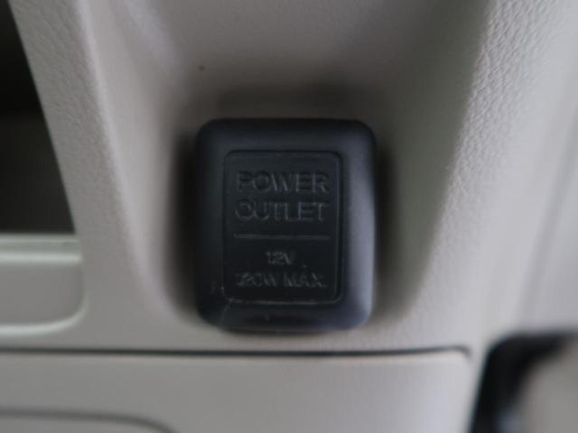 G・Lパッケージ SDナビ/フルセグTV バックカメラ 電動スライドドア ドラレコ バックソナー 禁煙車 スマートキー ETC オートエアコン Bluetooth接続可能(50枚目)