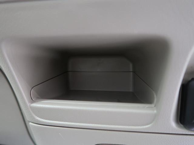 G・Lパッケージ SDナビ/フルセグTV バックカメラ 電動スライドドア ドラレコ バックソナー 禁煙車 スマートキー ETC オートエアコン Bluetooth接続可能(51枚目)