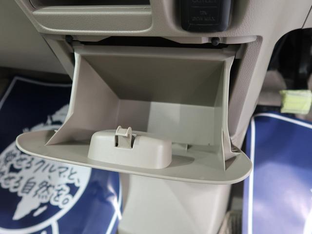 G・Lパッケージ SDナビ/フルセグTV バックカメラ 電動スライドドア ドラレコ バックソナー 禁煙車 スマートキー ETC オートエアコン Bluetooth接続可能(52枚目)