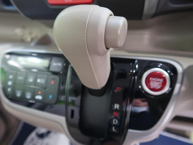 G・Lパッケージ SDナビ/フルセグTV バックカメラ 電動スライドドア ドラレコ バックソナー 禁煙車 スマートキー ETC オートエアコン Bluetooth接続可能(53枚目)