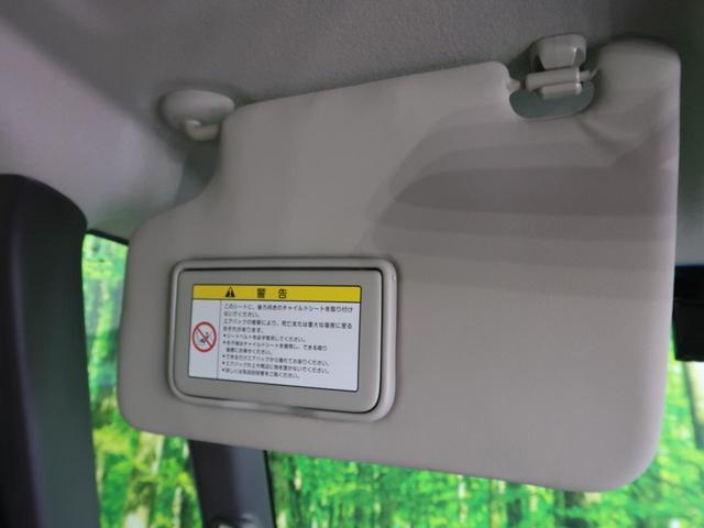 G・Lパッケージ SDナビ/フルセグTV バックカメラ 電動スライドドア ドラレコ バックソナー 禁煙車 スマートキー ETC オートエアコン Bluetooth接続可能(58枚目)
