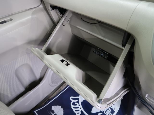 G・Lパッケージ SDナビ/フルセグTV バックカメラ 電動スライドドア ドラレコ バックソナー 禁煙車 スマートキー ETC オートエアコン Bluetooth接続可能(59枚目)