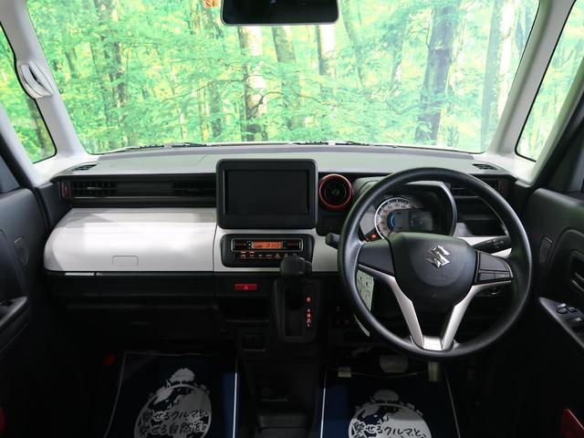 ハイブリッドG セーフティサポート/デュアルカメラブレーキサポート 前後誤発進抑制機能 パーキングセンサー 禁煙車 ハイビームアシスト/オートライト オートエアコン スマートキー サイド/カーテンエアバッグ(2枚目)