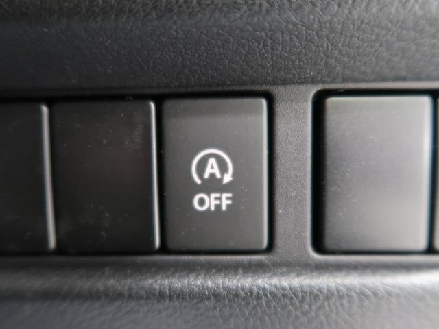 ハイブリッドG セーフティサポート/デュアルカメラブレーキサポート 前後誤発進抑制機能 パーキングセンサー 禁煙車 ハイビームアシスト/オートライト オートエアコン スマートキー サイド/カーテンエアバッグ(6枚目)