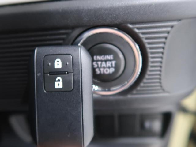 ハイブリッドG セーフティサポート/デュアルカメラブレーキサポート 前後誤発進抑制機能 パーキングセンサー 禁煙車 ハイビームアシスト/オートライト オートエアコン スマートキー サイド/カーテンエアバッグ(8枚目)