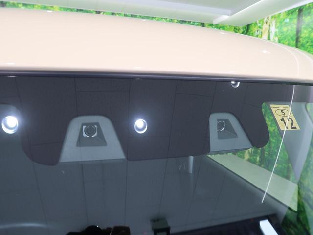 ハイブリッドG セーフティサポート/デュアルカメラブレーキサポート 前後誤発進抑制機能 パーキングセンサー 禁煙車 ハイビームアシスト/オートライト オートエアコン スマートキー サイド/カーテンエアバッグ(36枚目)