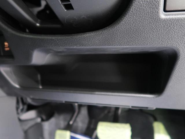 ハイブリッドG セーフティサポート/デュアルカメラブレーキサポート 前後誤発進抑制機能 パーキングセンサー 禁煙車 ハイビームアシスト/オートライト オートエアコン スマートキー サイド/カーテンエアバッグ(40枚目)