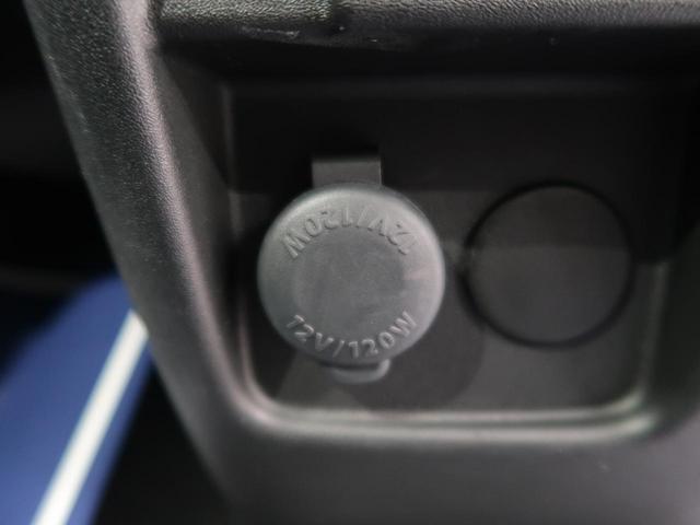 ハイブリッドG セーフティサポート/デュアルカメラブレーキサポート 前後誤発進抑制機能 パーキングセンサー 禁煙車 ハイビームアシスト/オートライト オートエアコン スマートキー サイド/カーテンエアバッグ(41枚目)