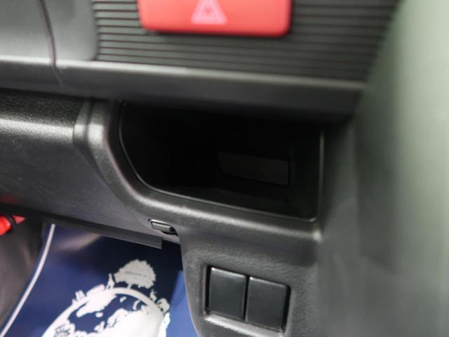 ハイブリッドG セーフティサポート/デュアルカメラブレーキサポート 前後誤発進抑制機能 パーキングセンサー 禁煙車 ハイビームアシスト/オートライト オートエアコン スマートキー サイド/カーテンエアバッグ(42枚目)