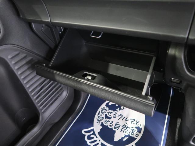 ハイブリッドG セーフティサポート/デュアルカメラブレーキサポート 前後誤発進抑制機能 パーキングセンサー 禁煙車 ハイビームアシスト/オートライト オートエアコン スマートキー サイド/カーテンエアバッグ(50枚目)