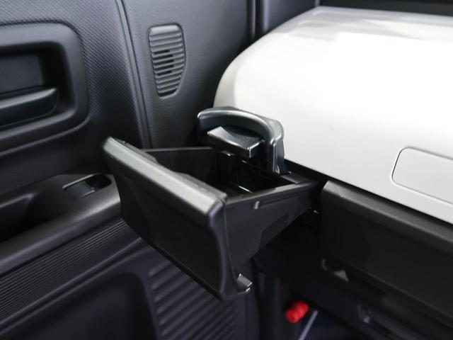 ハイブリッドG セーフティサポート/デュアルカメラブレーキサポート 前後誤発進抑制機能 パーキングセンサー 禁煙車 ハイビームアシスト/オートライト オートエアコン スマートキー サイド/カーテンエアバッグ(52枚目)