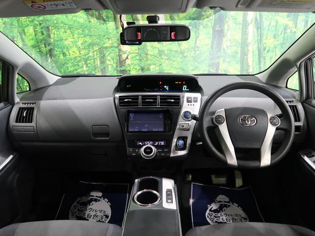 S 純正ナビ/フルセグTV バックカメラ LEDヘッド/オートライト ヘッドライトウォッシャー 禁煙車 ETC オートエアコン ステアリングスイッチ スマートキー Bluetooth接続可能(2枚目)
