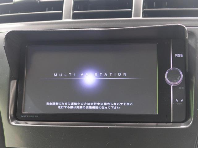 S 純正ナビ/フルセグTV バックカメラ LEDヘッド/オートライト ヘッドライトウォッシャー 禁煙車 ETC オートエアコン ステアリングスイッチ スマートキー Bluetooth接続可能(6枚目)