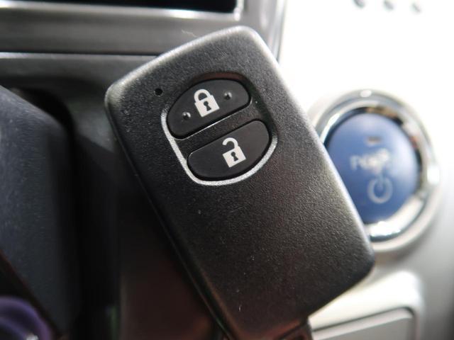 S 純正ナビ/フルセグTV バックカメラ LEDヘッド/オートライト ヘッドライトウォッシャー 禁煙車 ETC オートエアコン ステアリングスイッチ スマートキー Bluetooth接続可能(8枚目)