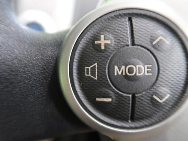 S 純正ナビ/フルセグTV バックカメラ LEDヘッド/オートライト ヘッドライトウォッシャー 禁煙車 ETC オートエアコン ステアリングスイッチ スマートキー Bluetooth接続可能(9枚目)