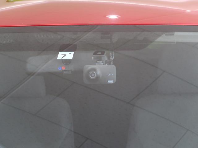 S 純正ナビ/フルセグTV バックカメラ LEDヘッド/オートライト ヘッドライトウォッシャー 禁煙車 ETC オートエアコン ステアリングスイッチ スマートキー Bluetooth接続可能(10枚目)
