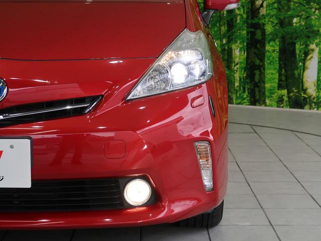 S 純正ナビ/フルセグTV バックカメラ LEDヘッド/オートライト ヘッドライトウォッシャー 禁煙車 ETC オートエアコン ステアリングスイッチ スマートキー Bluetooth接続可能(16枚目)