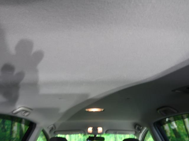 S 純正ナビ/フルセグTV バックカメラ LEDヘッド/オートライト ヘッドライトウォッシャー 禁煙車 ETC オートエアコン ステアリングスイッチ スマートキー Bluetooth接続可能(36枚目)