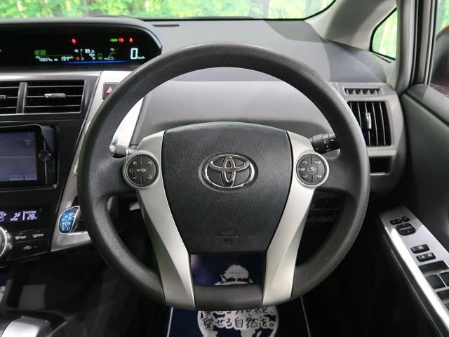 S 純正ナビ/フルセグTV バックカメラ LEDヘッド/オートライト ヘッドライトウォッシャー 禁煙車 ETC オートエアコン ステアリングスイッチ スマートキー Bluetooth接続可能(39枚目)